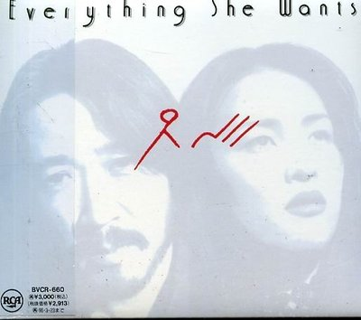 K - Everything She Wants - 1- I - 日版 - NEW 1994