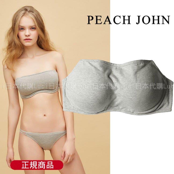 花猴推薦 Peach John 谷間見款 Work Bra 小可愛 平口內衣 抹胸 LUCI日本代購 1010571