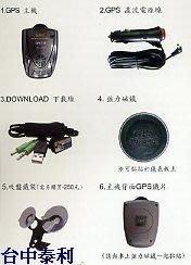 泰利汽車精品【征服者 GPS-318 SiRF III晶片衛星測速器】隨插即用【降!歡迎詢問最低價】
