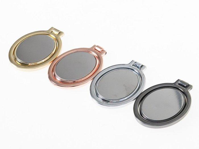 【幸福2次方】引磁片電鍍鏡面指環扣 粘貼式手機支架 手機指環扣 - 多色可選