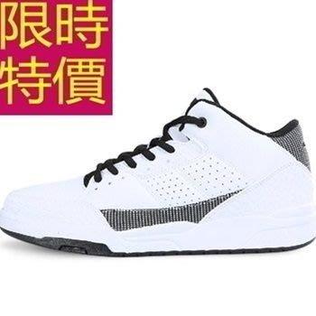 籃球鞋-潮流時尚簡約男運動鞋61k38[獨家進口][米蘭精品]
