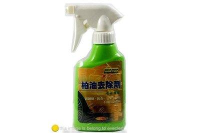 @EVECLES@車的界-柏油去除劑_柏油清潔劑_柏油去污劑_ Asphalt Cleaner 02049-23