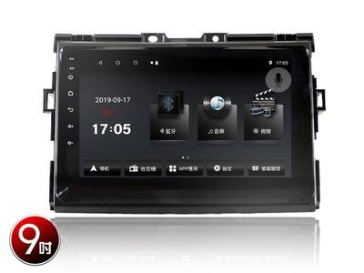 【全昇音響 】PREVIA V33 專用機 八核心 一年商品保固,台灣電檢合格商品 G+G雙層鋼化玻璃 支援AHD鏡頭