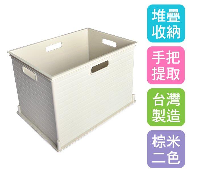 【山本深型收納盒(大)】聯府 Keyway 可堆疊 開放式工具箱 置物盒 玩具箱UT38[金生活]