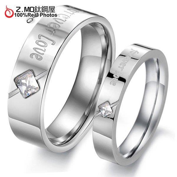 情侶對戒指 Z.MO鈦鋼屋 情侶戒指 字母戒指 白鋼戒指 字母對戒 素色戒指 斜邊水鑽 刻字【BKY249】單個價