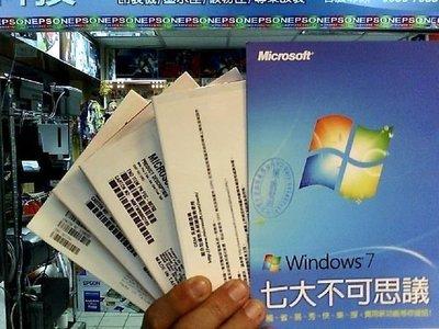 【微軟經銷商】5套 MS Windows 7 Pro 專業版 合法商業用的買法 買Win OS大量授權