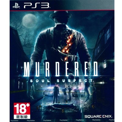 (全新現貨) PS3 靈魂追兇 英文亞版 Murdered: Soul Suspect