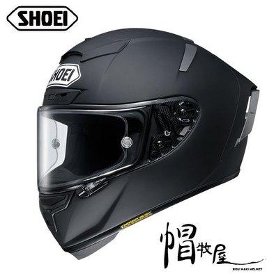 【帽牧屋】日本 SHOEI X14 全罩式安全帽 進口帽 頂級款 選手帽 消光黑