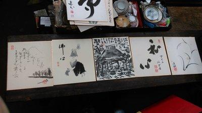 大草原典藏,日本古畫