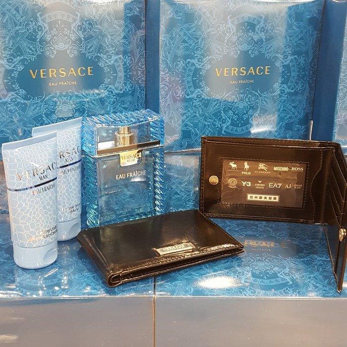 【現貨】VERSACE   男生香水禮盒 (詳情請看商品敘述)  保證正品 歡迎來店參觀選購