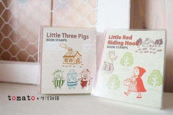 ˙TOMATO生活雜鋪˙日本進口雜貨書本造型三隻小豬˙小紅帽四入印章組