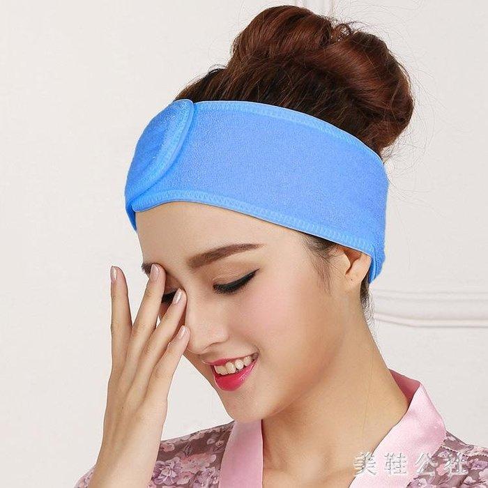 洗臉發帶化妝時用的束發帶女頭飾百搭魔術貼面膜發套美容院包頭巾OB2354