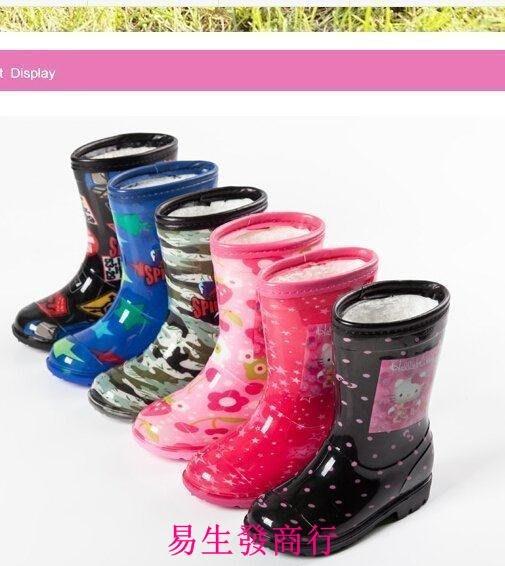 【易生發商行】時尚男女兒童雨鞋保暖寶寶水鞋加絨防滑外貿小孩學生卡通膠鞋F5947