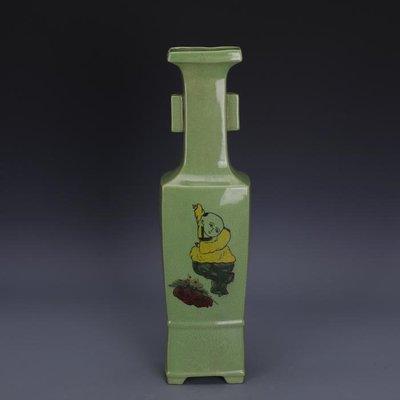 【三顧茅廬 】後周柴窯綠釉薄胎彩繪嬰戲圖貫耳四方瓶 出土文物古瓷器古玩收藏