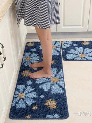 定制防油廚房地墊長條防油腳墊防滑進門門口吸水門墊臥室地毯WY