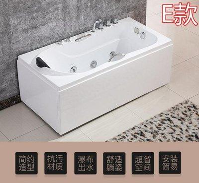 店長推薦❤浴缸 小戶型浴缸壓克力獨立式家用成人沖浪按摩恒溫加熱浴盆1.2米-1.8