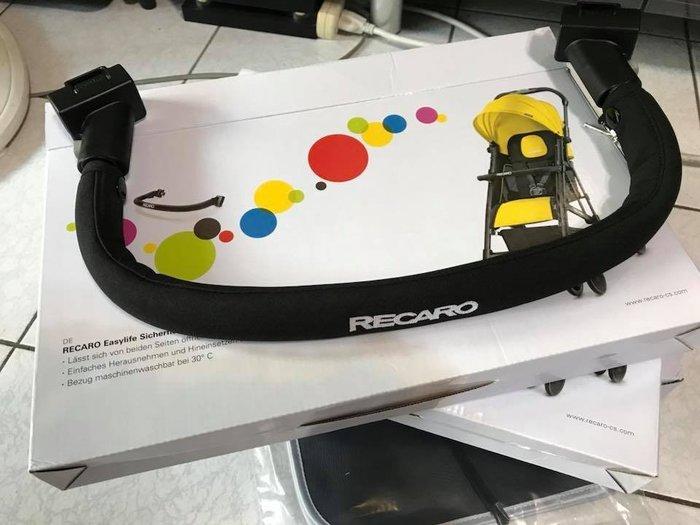 德國 Recaro Easylife 扶手 推車安全扶手 杯架 蚊帳  雨罩 輕型推車配件 收納袋 推車扶手