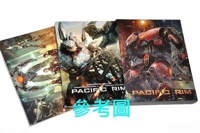 【BD藍光3D】環太平洋:3D + 2D 三碟獨家限定鐵盒版Pacific Rim(2D台灣繁中字幕)