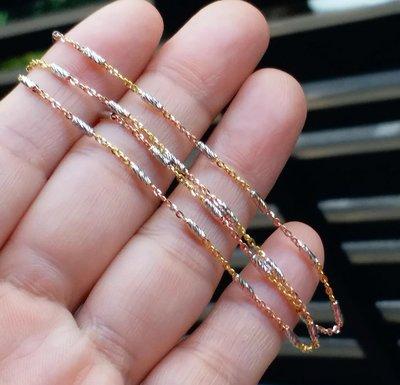 嗨,寶貝銀飾珠寶* 義大利K金☆義大利14K金飾品 時尚細緻 超閃亮 裸鍊 16吋 18吋三色金項鍊 16吋