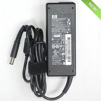[NBPRO筆電維修]HP DV3 DV4 DV5 G4 G6 G42 G62 6455b 435 適用變壓器
