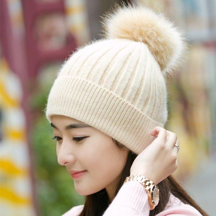兔毛帽子女士韓版秋冬天加厚保暖針織帽冬季純色球球護耳毛線帽潮