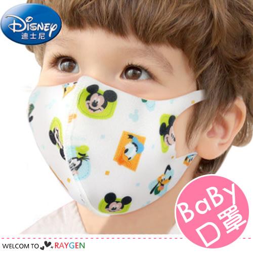 HH婦幼館 迪士尼 時尚兒童立體口罩 6入/裝 防塵口罩 可水洗 重複使用【1C022M796】