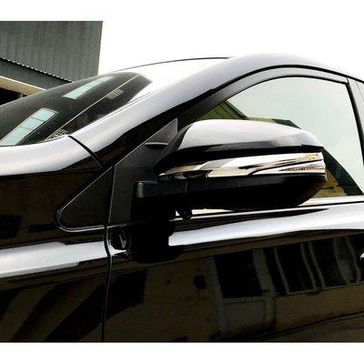 IDFR ODE 汽車精品 Toyota Rav4 12-15 鍍鉻後視鏡飾條 後照鏡飾條