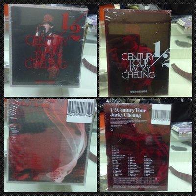 張學友 世紀演唱會  3CD專輯+3DVD影音光碟 不分售 全新/未拆封/已絕版 特價:6000元  僅有1套