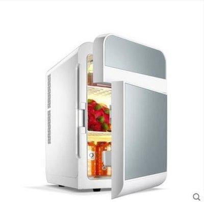 『格倫雅品』德國20L雙制冷車載迷妳小冰箱小型家用微型宿舍車家兩用單雙門式