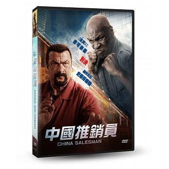 合友唱片 面交 自取 中國推銷員 DVD China Salesman