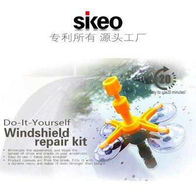 熱銷汽車玻璃修復工具熱銷汽車玻璃修補神QLZ¥9@da90099