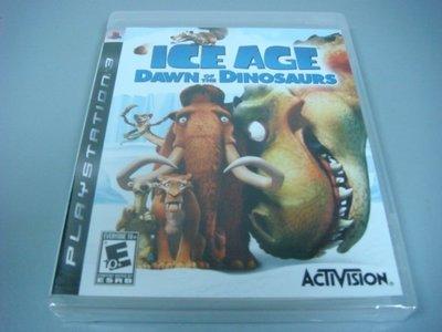 遊戲殿堂~PS3『冰原歷險記3:恐龍現身』美版全新品