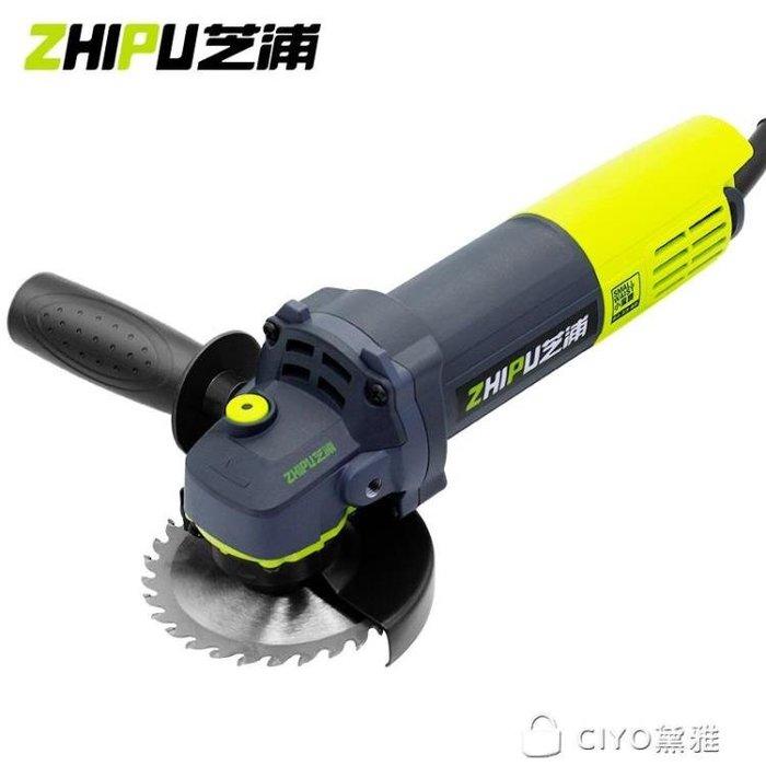 多功能家用磨光機手磨機拋光打磨切割切磨機角磨機手砂輪工具