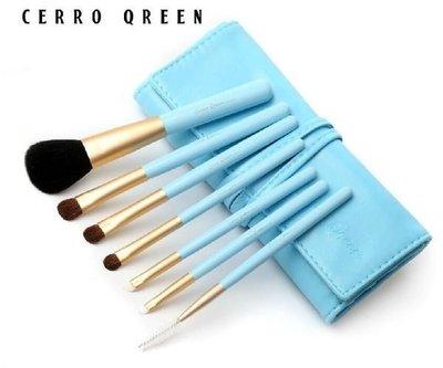 【愛來客 】Cerro Qreen專業時尚刷具組 桃粉色/天藍色 7支套刷組 2色可選特價230元/組