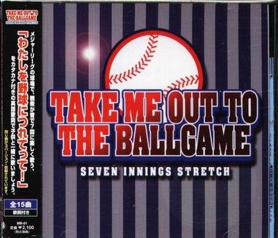 八八 - Take Me Out To The Ballgame - CD   BILLY CATCHER Queen
