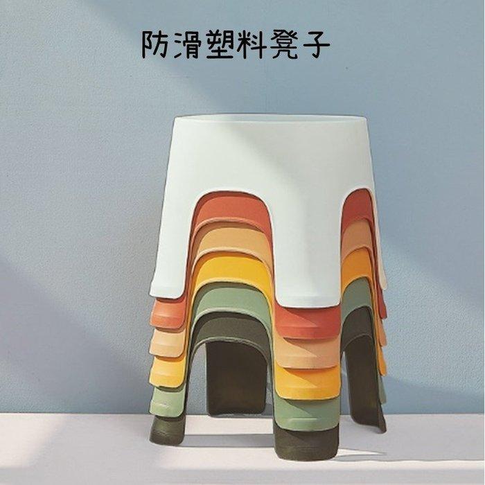 塑料凳子防滑家用加厚兒童板凳踩腳凳腳踏浴室矮凳