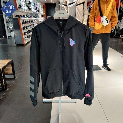 TL天朗運動用品阿迪達斯2021春新款男子利拉德保暖休閒夾克連帽運動外套GP6259