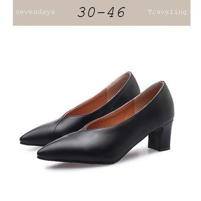 大尺碼女鞋小尺碼女鞋尖頭素面巫婆鞋粗跟低跟鞋中跟鞋高跟鞋黑色(30-46)現貨#七日旅行