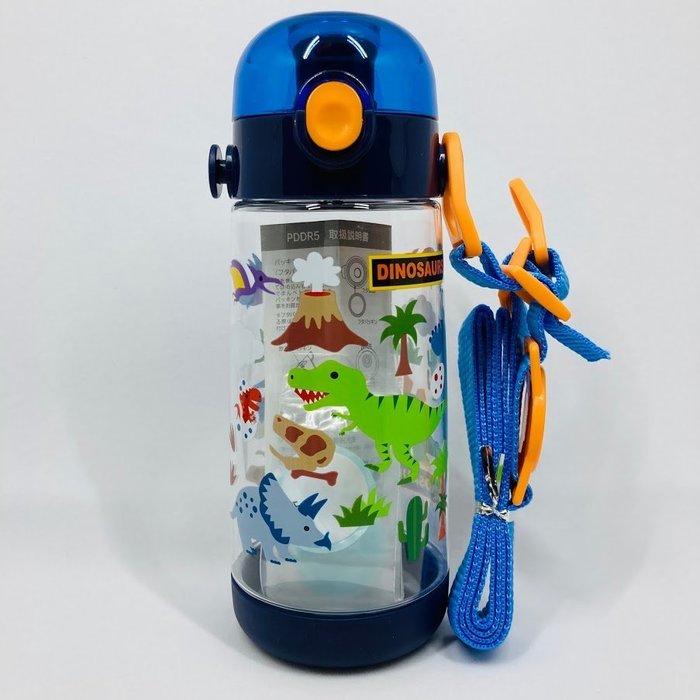 【樂樂日貨】*現貨*日本 SKATER 附背帶 恐龍 直飲水壺 兒童水壺 透明彈蓋  冷水壺 480ml PDDR5