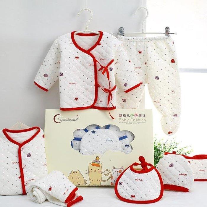 新生兒禮盒7件套新生嬰兒冬季保暖寶寶衣服超萌可愛0-3個月嬰幼兒