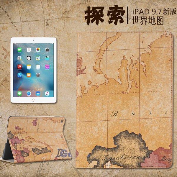 世界地圖 New iPad 9.7 2017 2018 保護套 新版 ipad 9.7 皮套 智慧休眠 防摔 平板皮套