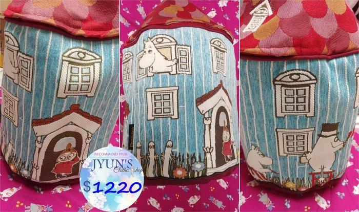 收納箱 實拍 日本 可愛 刺繡 芬蘭 嚕嚕米 收納箱 姆明一族 收納袋 房子造型 嚕嚕米家族 1色JYUN'S現貨
