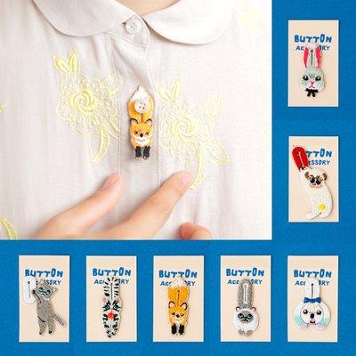 SEYES  有趣的襯衫小配件~動物刺繡鈕扣裝飾 (7入組)