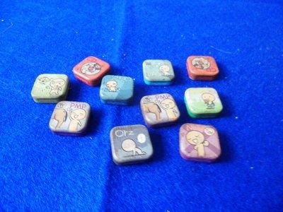 藍色小館18-------鐵皮玩具