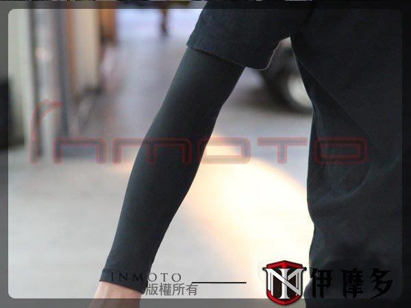 伊摩多※ORIGINE SPORT袖套 自行車袖套 防曬袖套 防紫外線 抗UV 萊卡透氣 (一組) 黑/白