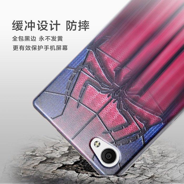 索尼Z5mini手機殼Xperia z5mini浮雕手機套Z5mini彩繪防摔軟殼潮  4.6吋 【桃子雜貨鋪】