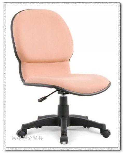 《工廠直營》{高雄辦公家具}黛安娜OA辦公椅&職員椅&台灣製造A級成型泡棉辦公椅&OA屏風3(高雄市區免運費)