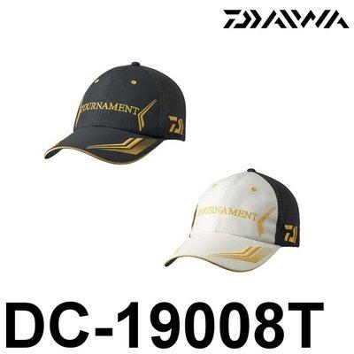 源豐網路釣具 - DAIWA 18年 WINDSTOPPER® TOURNAMENT 轉轉透氣釣魚帽 DC-19008T