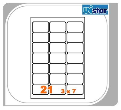 【量販10盒】裕德 電腦標籤 21格 US4677 三用標籤 列印標籤 量販型號可任選