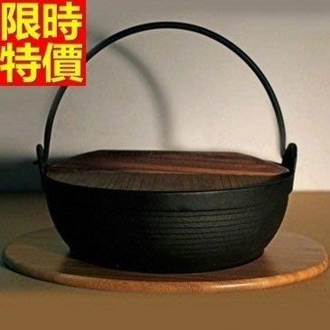 鑄鐵鍋 湯鍋鍋具-廚房必備燜燉炒煮烹煮快速湯鍋1色66f29[獨家進口][米蘭精品]